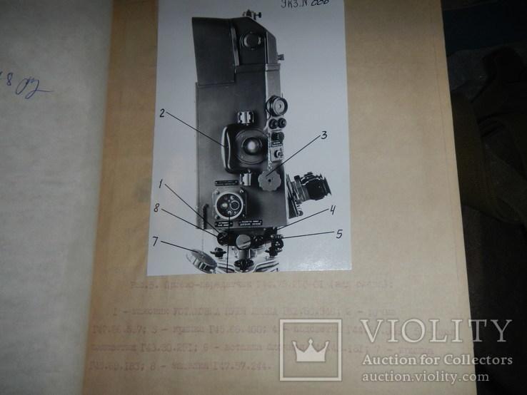 Инструкция к дальномеру квантовому дак-1, фото №7