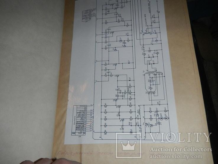 Инструкция к дальномеру квантовому дак-1, фото №10