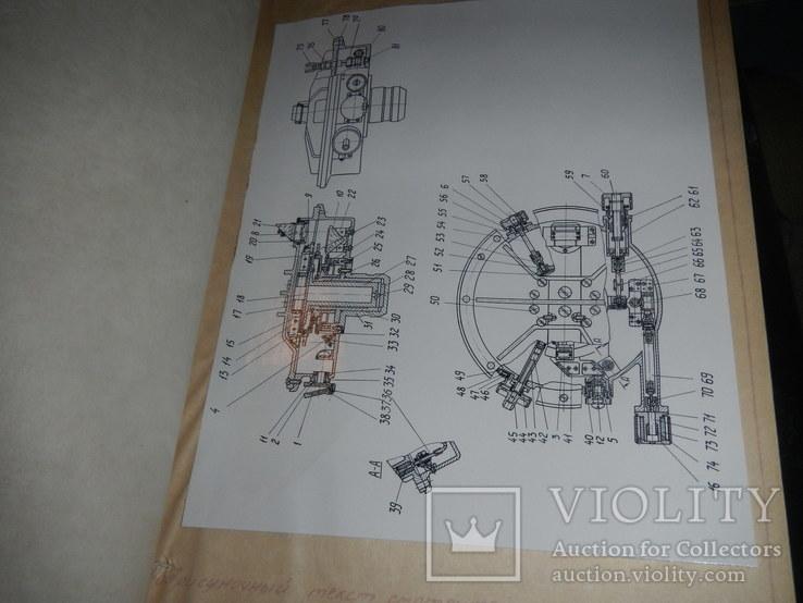 Инструкция к дальномеру квантовому дак-1, фото №11