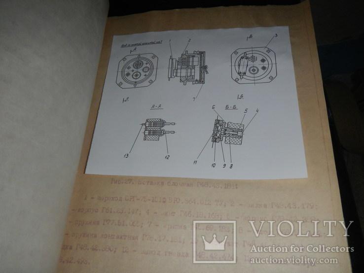 Инструкция к дальномеру квантовому дак-1, фото №12