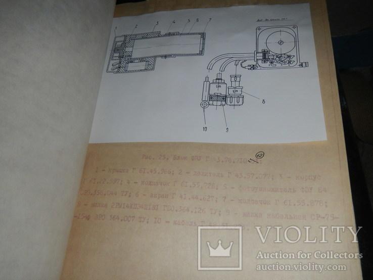 Инструкция к дальномеру квантовому дак-1, фото №13