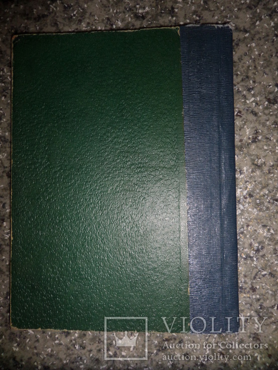 Два каталога дензнаков, фото №13