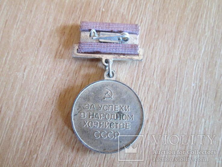 Выставка достижений народного хозяйства., фото №3