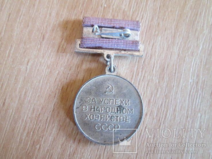 Выставка достижений народного хозяйства., фото №5