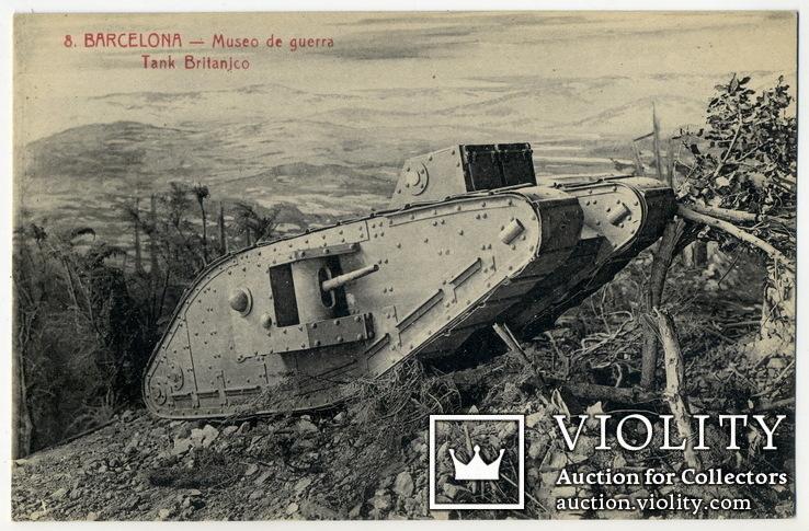 Британский танк периода Первой Мировой войны Mark в музее Барселоны.