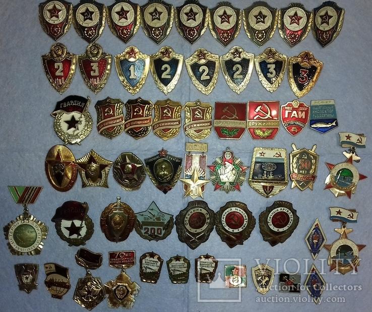 55 нагрудних знаків армія міліція прокуратура (лот 18)