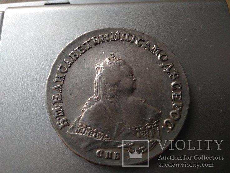 Рубль 1745г.