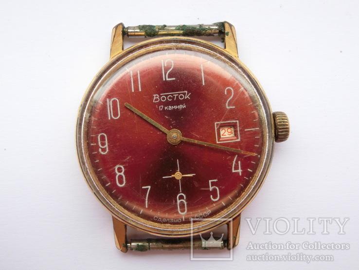 Часы Восток Ау-12.5