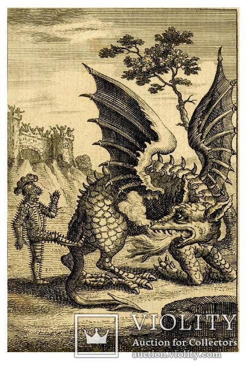 """Гравюра """"Битва Рыцаря с Драконом у стен города""""."""