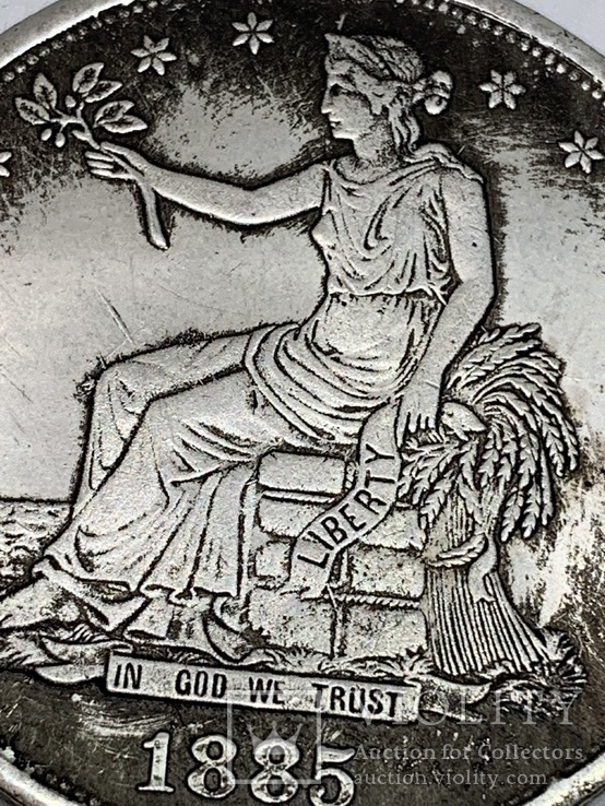 Сувенир 3, фото №4