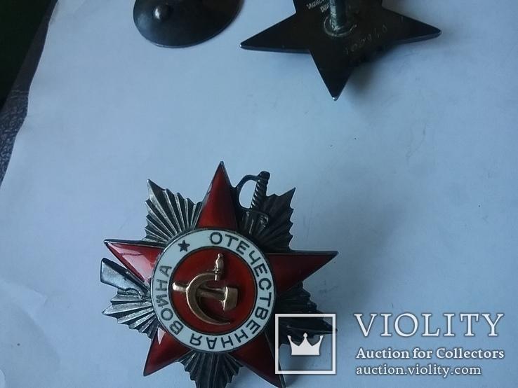 Комплект наград на капитана Смерш, фото №7