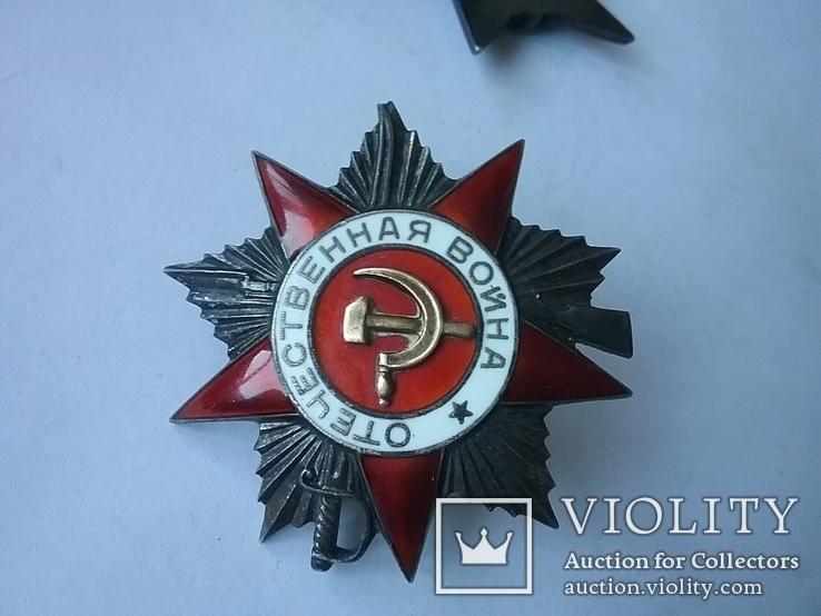 Комплект наград на капитана Смерш, фото №10