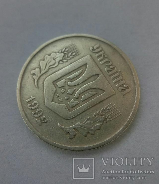 50 копеек 1992 год. Луганский чекан, английскими штемпелями.