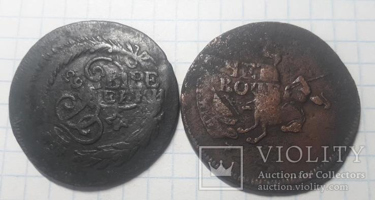 Монеты №9., фото №2