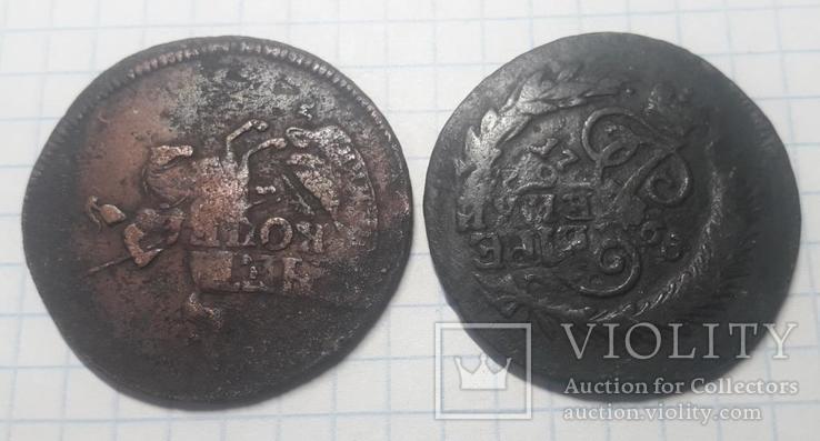 Монеты №9., фото №3