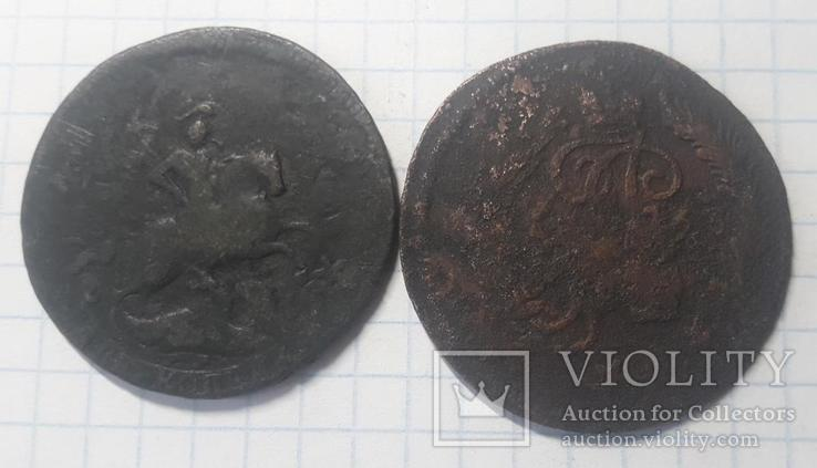 Монеты №9., фото №4