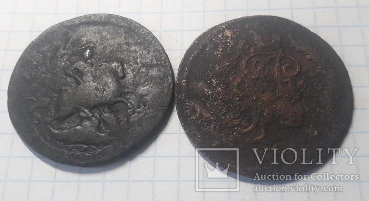 Монеты №9., фото №5
