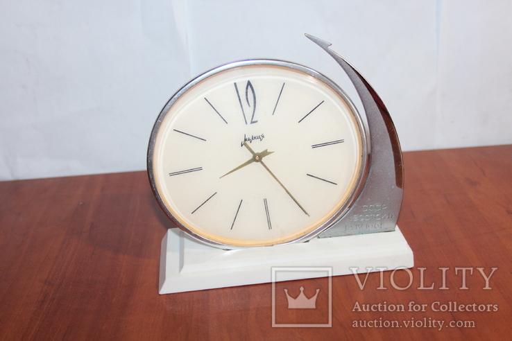 Молния стоимость года часов 1961 напольные продать часы