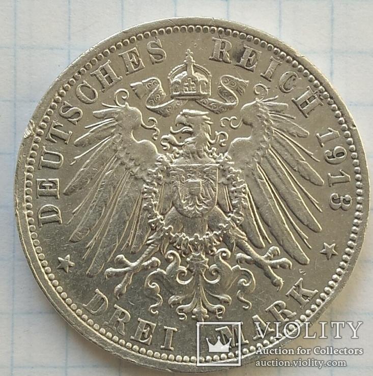 Монета ТРИ МАРКИ 1913 года. Серебро.