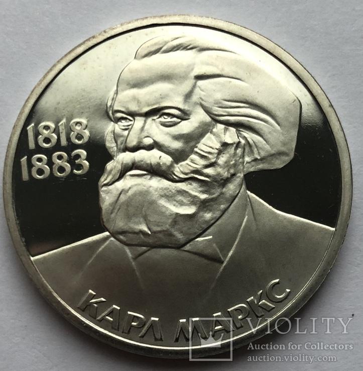 Рубль 1983 года №2. Карл Маркс. Пруф-стародел., фото №2