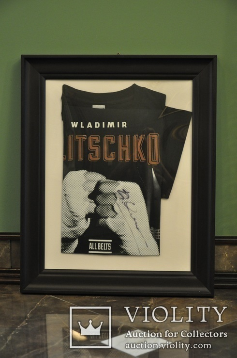 Автограф Владимира Кличко, фото №3