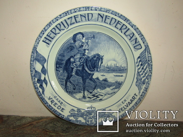 Настенная тарелка ко дню Победы с поверженной свастикой, фото №3