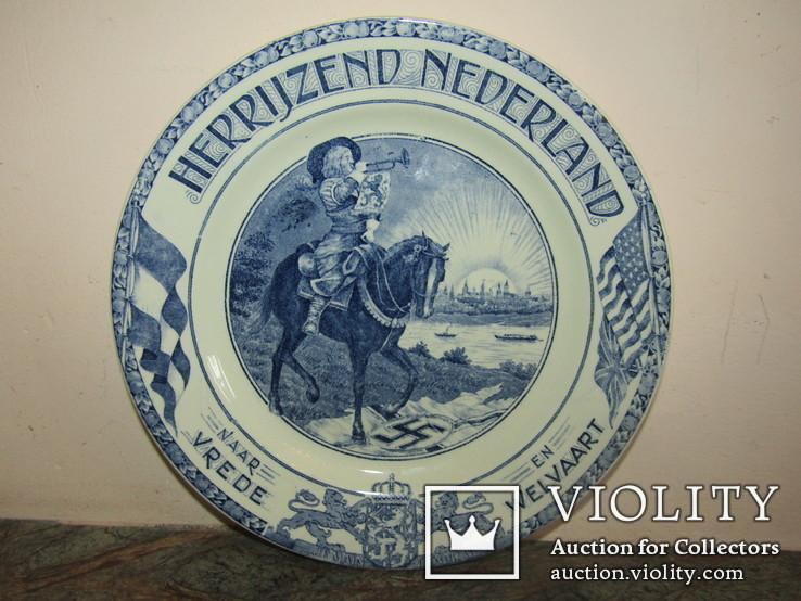 Настенная тарелка ко дню Победы с поверженной свастикой, фото №4