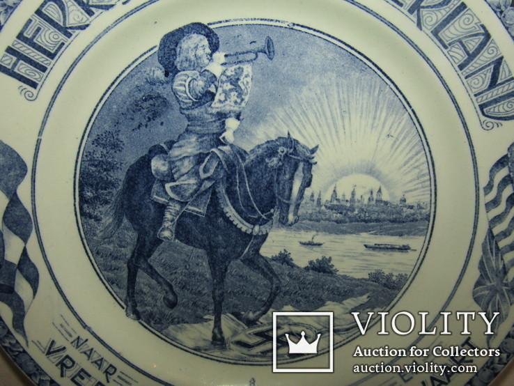 Настенная тарелка ко дню Победы с поверженной свастикой, фото №6