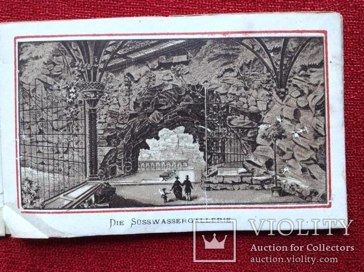 Старовинний аквапарк Німеччина(9шт), фото №3