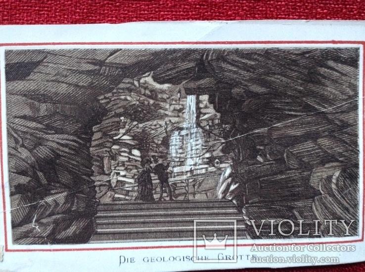 Старовинний аквапарк Німеччина(9шт), фото №7
