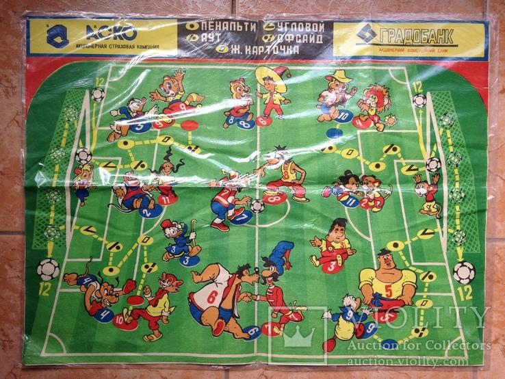 Поле игры герои Диснеевских мултфильмов против наших героев 1992 Реклама АСКО Градобанк.
