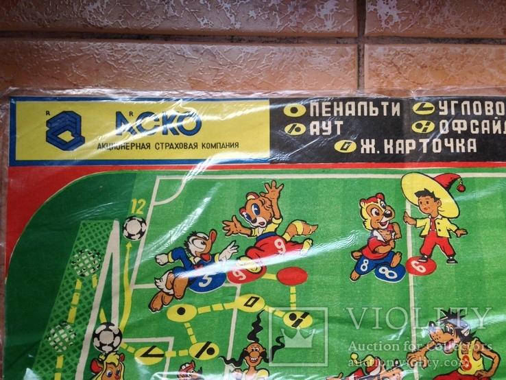 Поле игры герои Диснеевских мултфильмов против наших героев 1992 Реклама АСКО Градобанк., фото №3