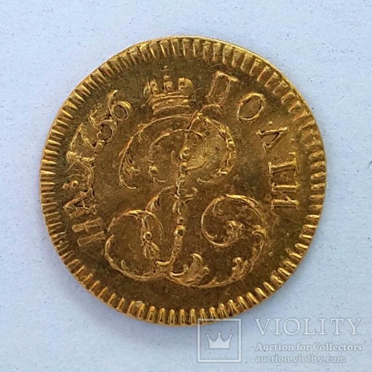 Полтина 1756 года. Биткин-R, Петров - 2,75 руб., фото №5
