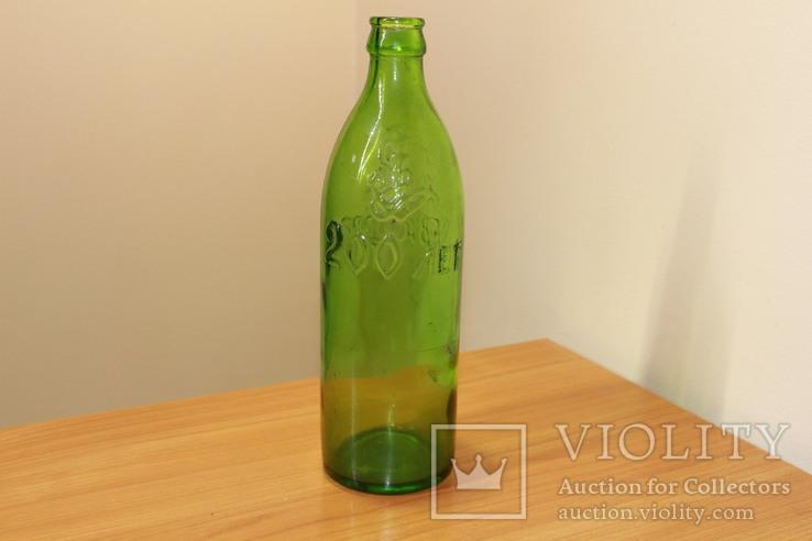 Пивная бутылка 200 лет Севастополю, фото №3