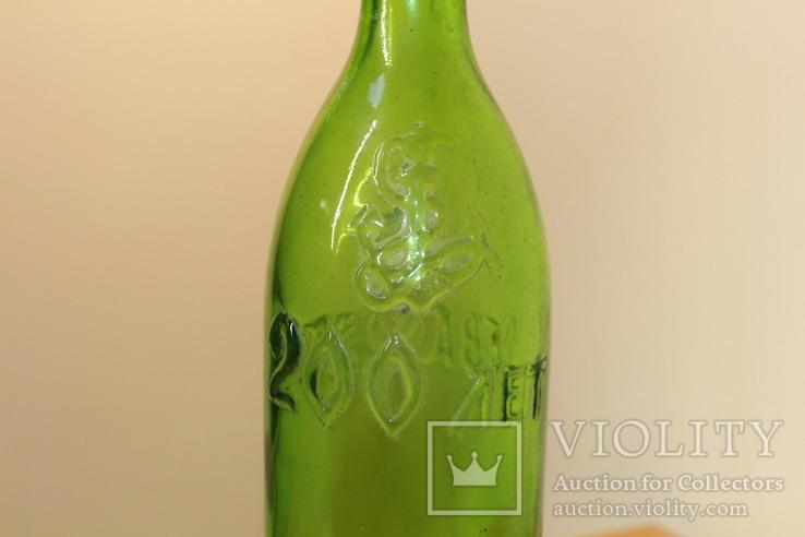 Пивная бутылка 200 лет Севастополю, фото №4