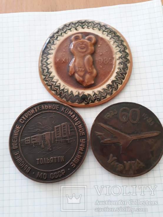 ВВСКУ + УкрУГА + Олимпийский Мишка