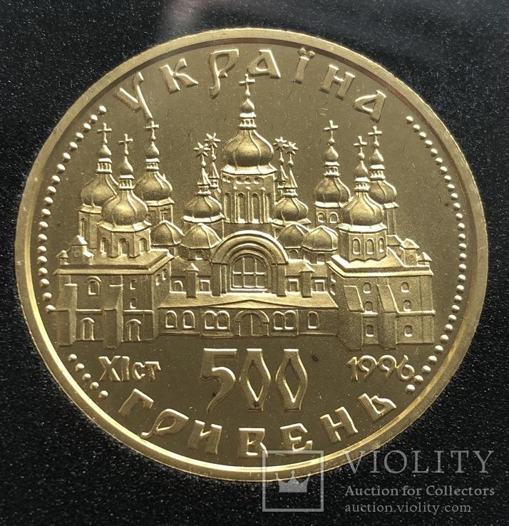 Набор «Орант» 500;250;125;50 гривен, фото №3