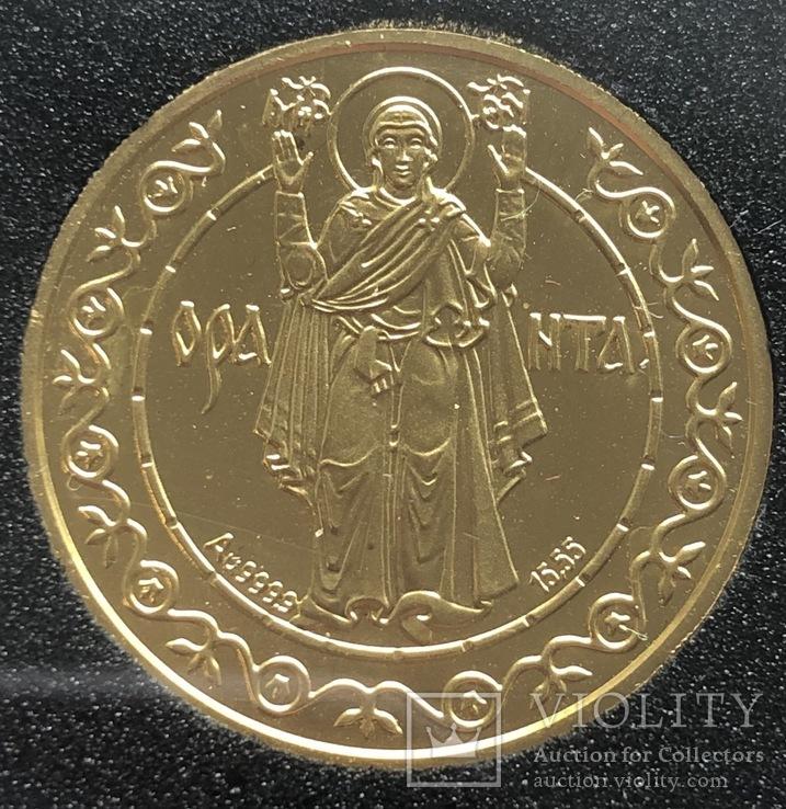 Набор «Орант» 500;250;125;50 гривен, фото №5
