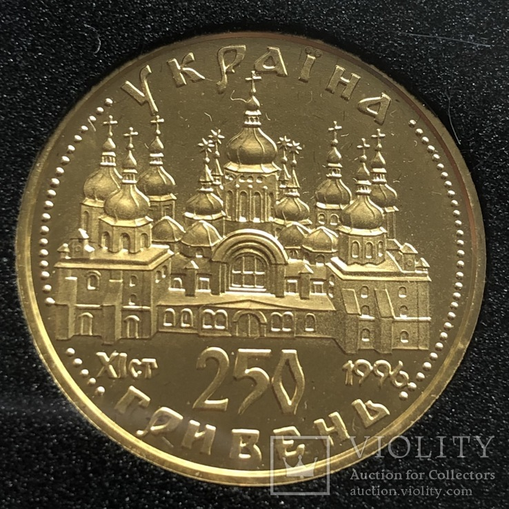 Набор «Орант» 500;250;125;50 гривен, фото №6