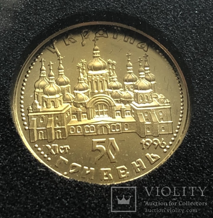 Набор «Орант» 500;250;125;50 гривен, фото №8
