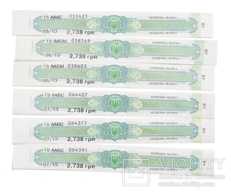17 акцизных марок на алкогольную продукцию образца 2013 года, фото №3
