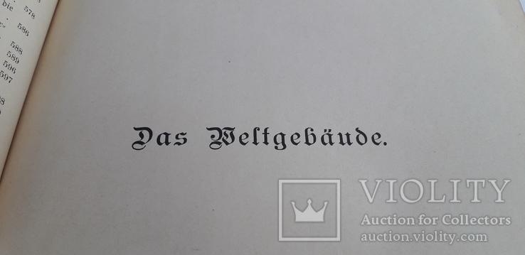 """Мейер """"Строительство мира"""" (1898 год) На немецком, фото №4"""