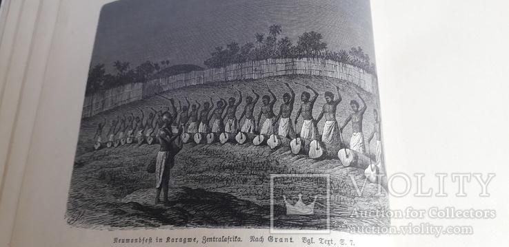 """Мейер """"Строительство мира"""" (1898 год) На немецком, фото №6"""