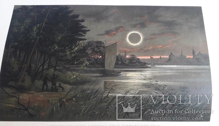 """Мейер """"Строительство мира"""" (1898 год) На немецком, фото №7"""