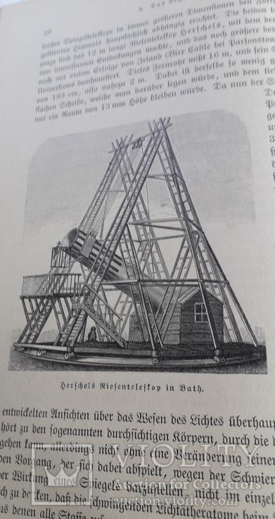 """Мейер """"Строительство мира"""" (1898 год) На немецком, фото №10"""