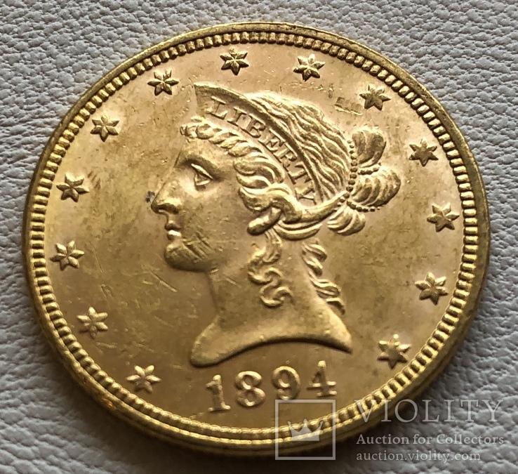 10 $ 1894 год США золото 16,7 грамм 900'