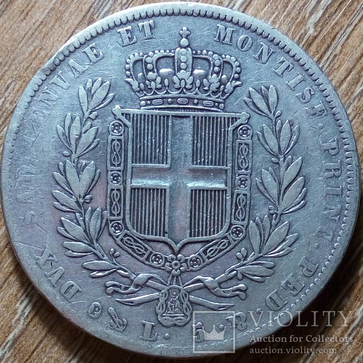 Сардинийское кор - во 5 лир 1839 г.