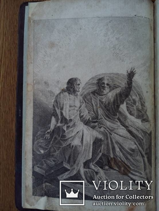 Клопшток поэма Мессия 1821г. С гравюрами., фото №5
