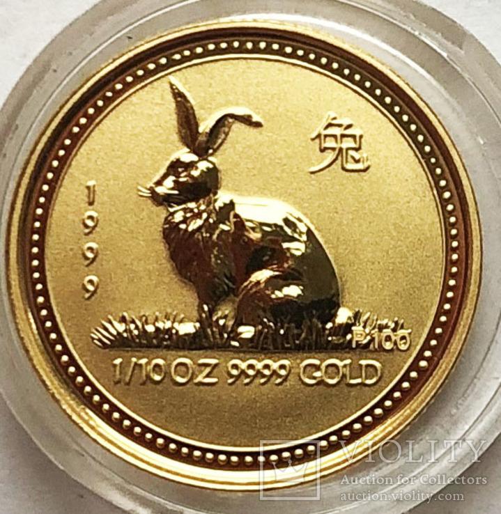 15 долларов 1999 года. UNC.