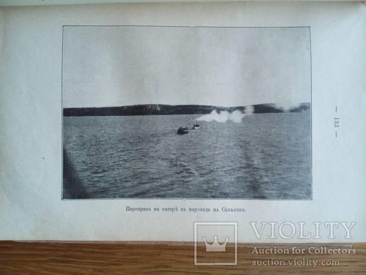 Письма А.П. Чехова 1913г. С иллюстрациями., фото №6